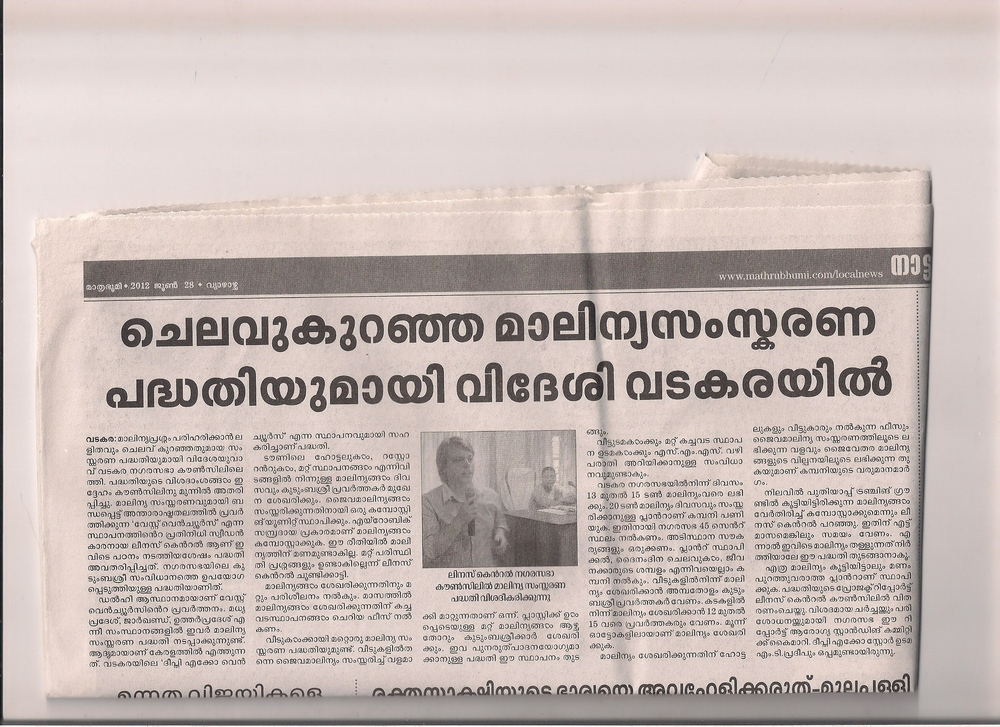 Newsreport_mathrubhumi